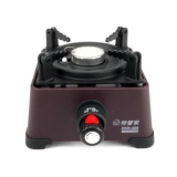Hotery - Mini Gas Burner/Stove (Ceramic Head)